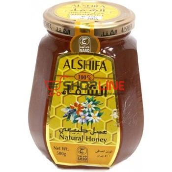 Miel 100% Naturel Alshifa Pot de 250g