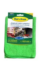 Dar Clean Microfibre Multi Usage